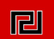 Golden Dawn's flag. Looks vaguely familiar, huh?