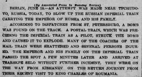 AP report in the East Liverpool, OH Evening Review, 6/18/1914